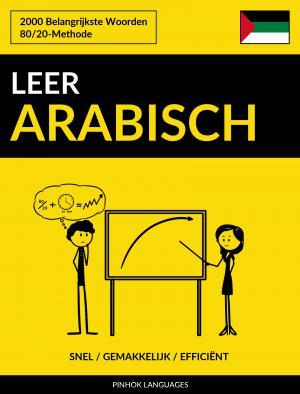 Leer Arabisch - Snel / Gemakkelijk / Efficiënt