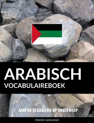 Arabisch vocabulaireboek