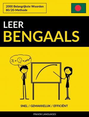Leer Bengaals - Snel / Gemakkelijk / Efficiënt
