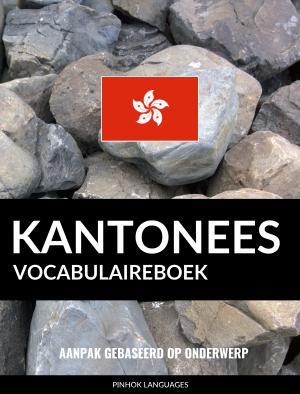 Kantonees vocabulaireboek