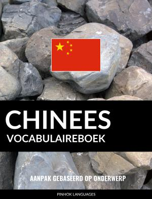 Chinees vocabulaireboek