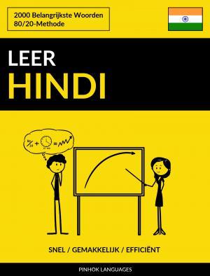 Leer Hindi - Snel / Gemakkelijk / Efficiënt