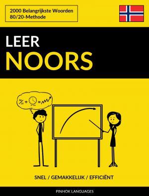 Leer Noors - Snel / Gemakkelijk / Efficiënt