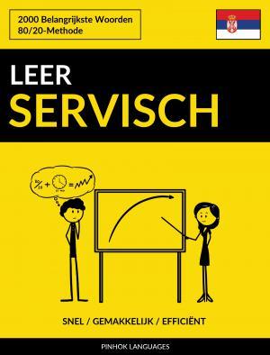 Leer Servisch - Snel / Gemakkelijk / Efficiënt
