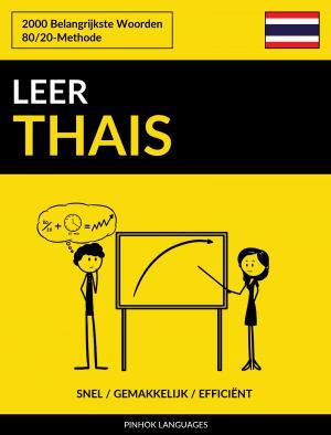 Leer Thais - Snel / Gemakkelijk / Efficiënt