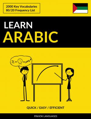 Learn Arabic - Quick / Easy / Efficient