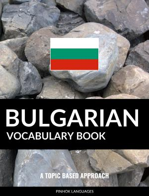 Bulgarian Vocabulary Book