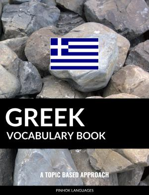 Greek Vocabulary Book