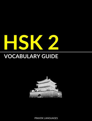 HSK 2 Vocabulary Guide