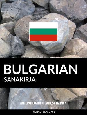 Bulgarian sanakirja