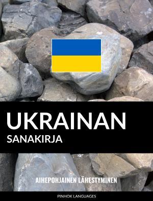 Ukrainan sanakirja