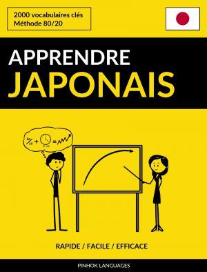 Apprendre le japonais - Rapide / Facile / Efficace