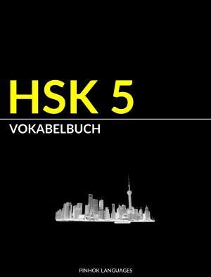 HSK 5 Vokabelbuch