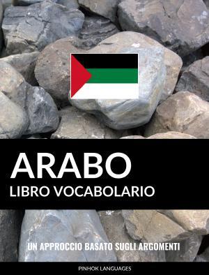 Libro Vocabolario Arabo