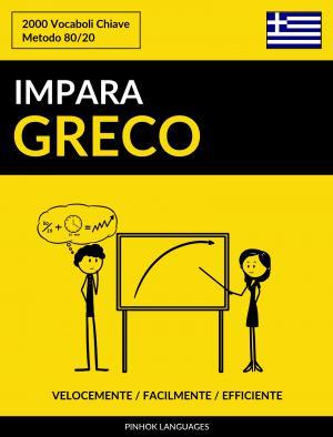Impara il Greco - Velocemente / Facilmente / Efficiente