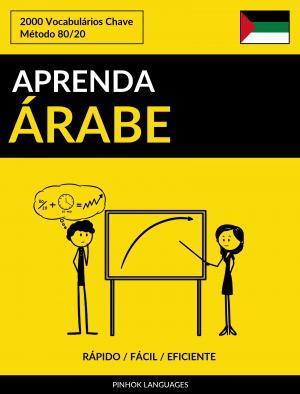 Aprenda Árabe - Rápido / Fácil / Eficiente