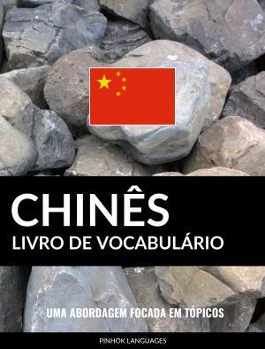 Livro de Vocabulário Chinês