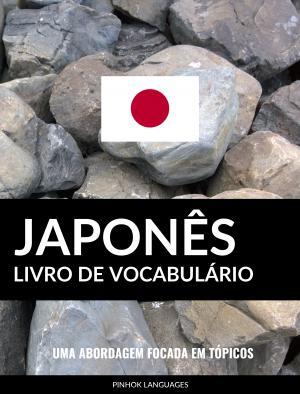 Livro de Vocabulário Japonês
