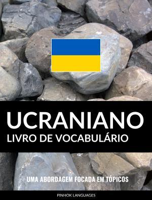 Livro de Vocabulário Ucraniano