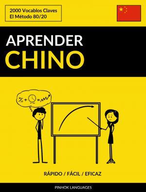 Aprender Chino - Rápido / Fácil / Eficaz