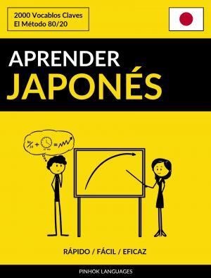 Aprender Japonés - Rápido / Fácil / Eficaz