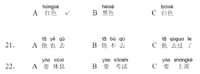 HSK 2 Hörverständnis Teil 3 (Quelle: China Education Center Mock Test HSK 2)