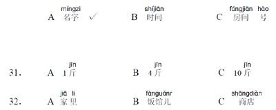 HSK 2 Listening Part 4 (Source: China Education Center Mock Test HSK 2)