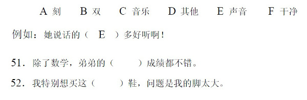 HSK 3 Reading Part 2 (Source: China Education Center Mock Test HSK 3)