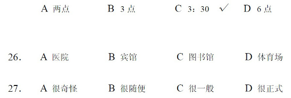 HSK 4 Hörverständnis Teil 3 (Quelle: China Education Center Mock Test HSK 4)